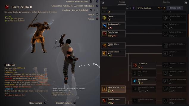 Mapeado de habilidades Black Desert Online Prestige Edition