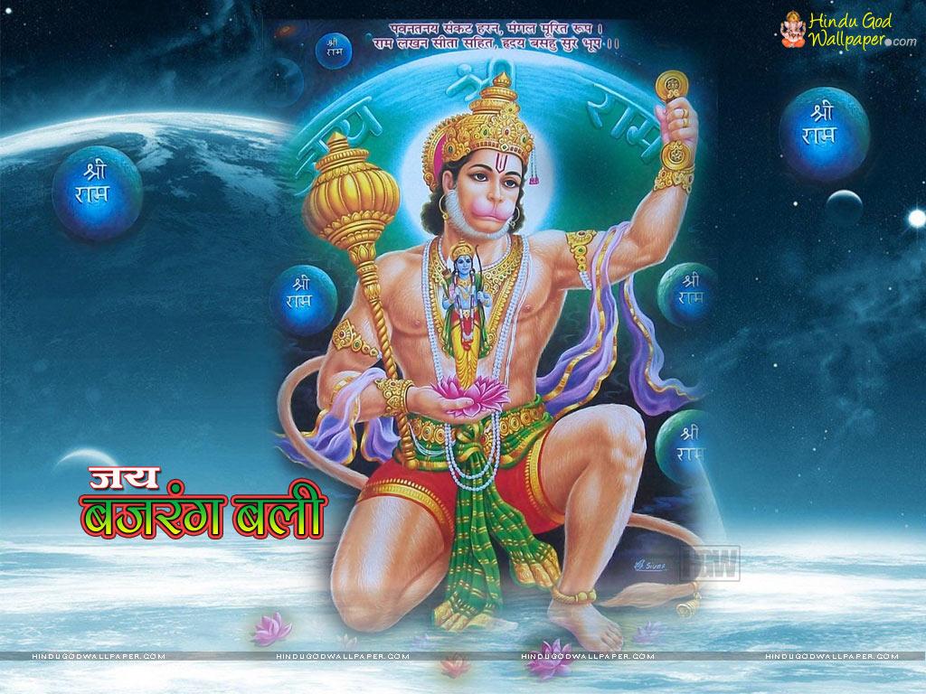 hindu_god13 Jai Jai Bajarang Bali