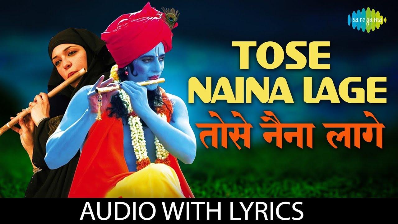 Tose Naina Lage Piya Sawre Lyrics Anwar | Hindi Song Lyrics In English