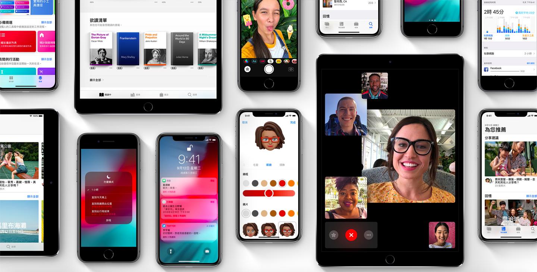 iOS 12 安裝率