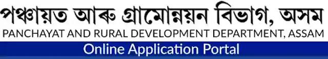 PNRD Assam Gr-IV Recruitment 2021