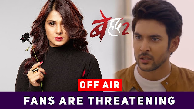 What! Beyhadh 2 Fan Threatens To Commit Suicide If The Show Goes Off-Air; Shivin Narang Reacts