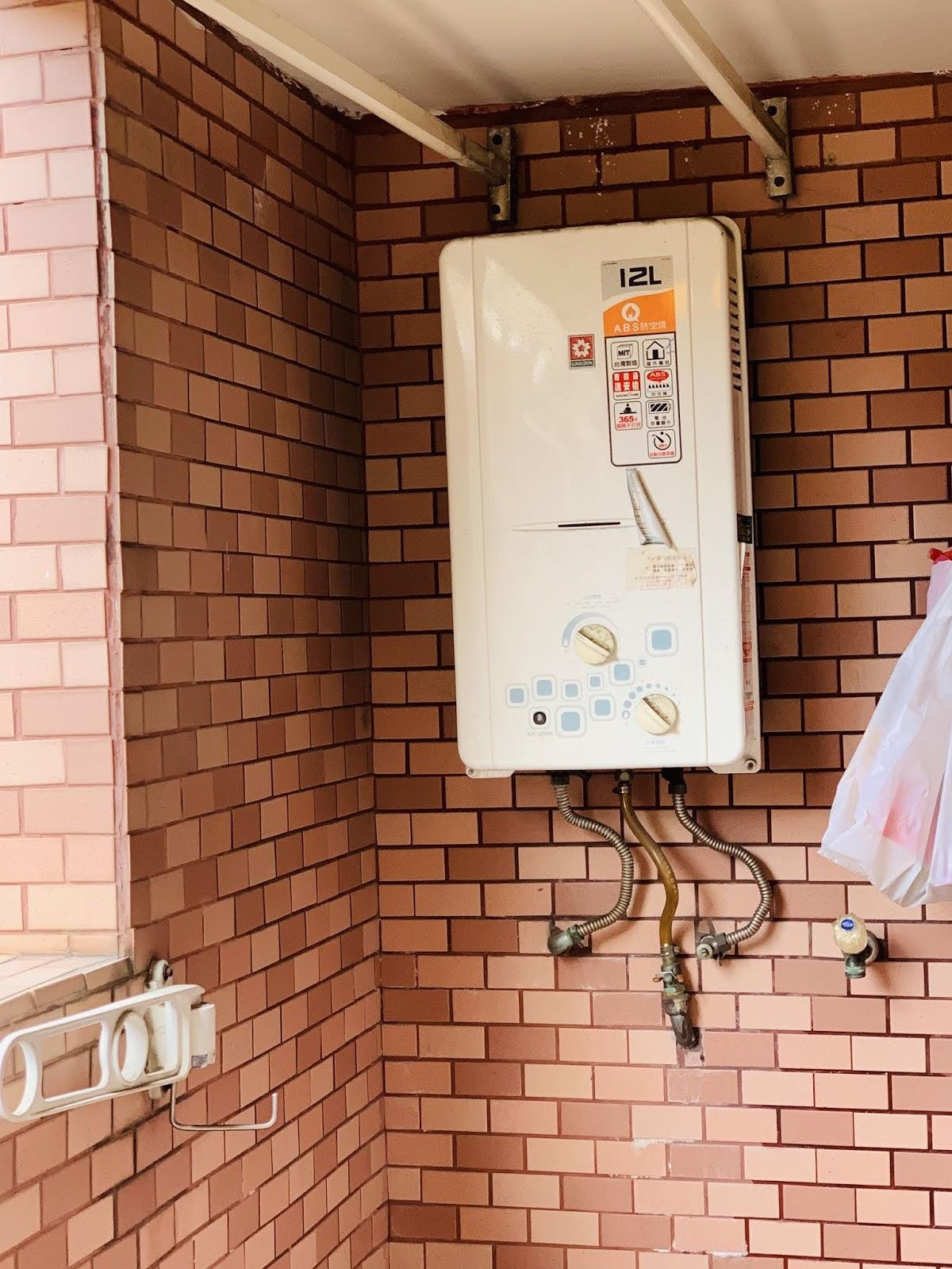 陽台(熱水器安裝處)
