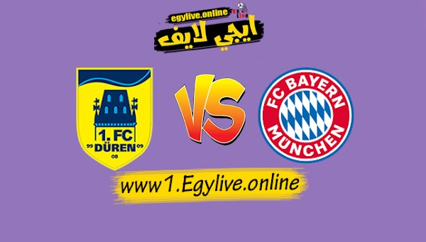 نتيجة مباراة بايرن ميونخ ودورين ميرزينيتش  بتاريخ 15-10-2020 في كأس ألمانيا
