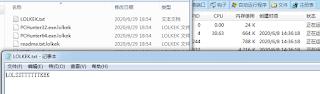 LolKek Ransomware шифровальщик, шифратор