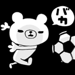 Usable soccer sticker