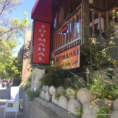 exterior of JotMahal Palace of Indian Cuisine in Berkeley, California