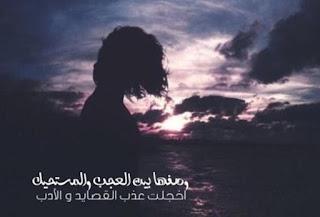 رواية وصفها بين العجب والمستحيل - روايات روز