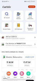 Owner Vehicle Information Interface In Hindi
