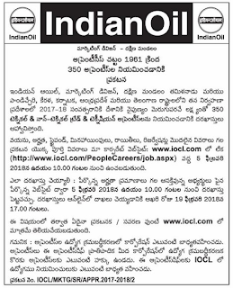 IOCL Southern Region Trade Technician Apprentices Recruitment Exam Notification