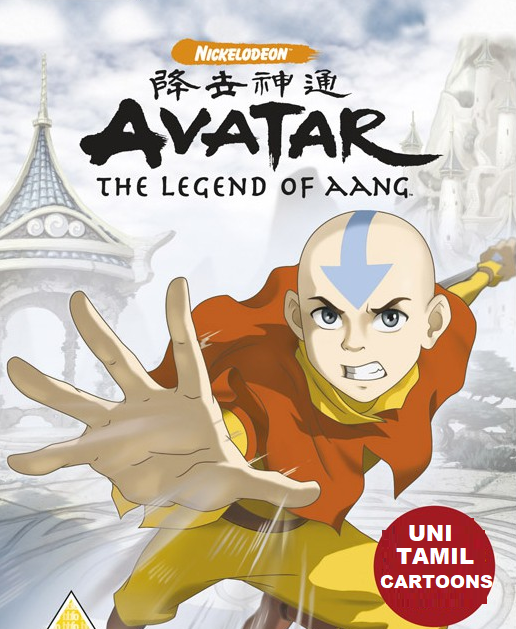 Avatar: The Legend Of Aang Episodes In English