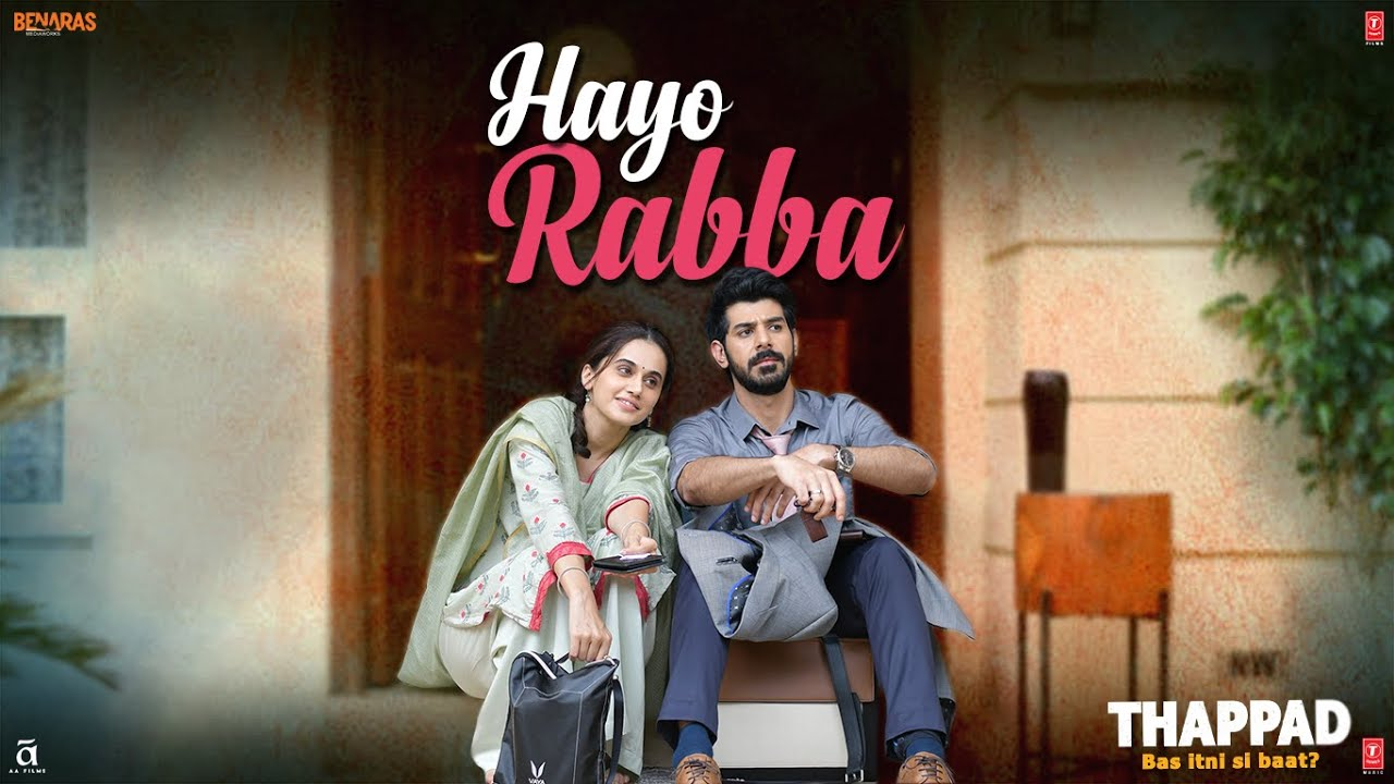 Hayo Rabba Song Lyrics