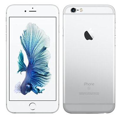 Daftar Harga Hp IPhone 6s Plus Terbaru 2020