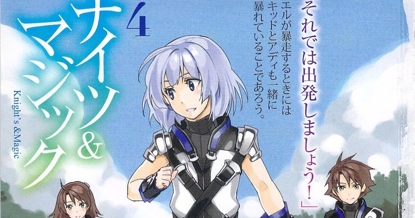 skythewood translations knight s