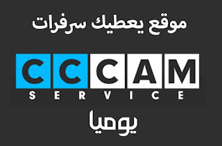 free cccam,cccam,free cccam server,cccam free server c line,cccam server,1 year free cccam cline server,server cccam,cccam free,free cline server,free server cccam,one year free cccam,free cline,free cline cccam 12 months 2020,all satellite one year free cccam,free cccam server daily,free cccam mgcam,free cccam server 48 hours,free cccam server list 2020,serveur cccam,cccam gratuit