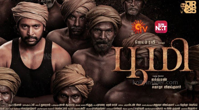 Jayam Ravi's 'Bhoomi' to premiere directly on Sun TV