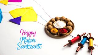 Happy Makar Sankranti 2021: Top Wishes, Drawing, Greetings, status and Images