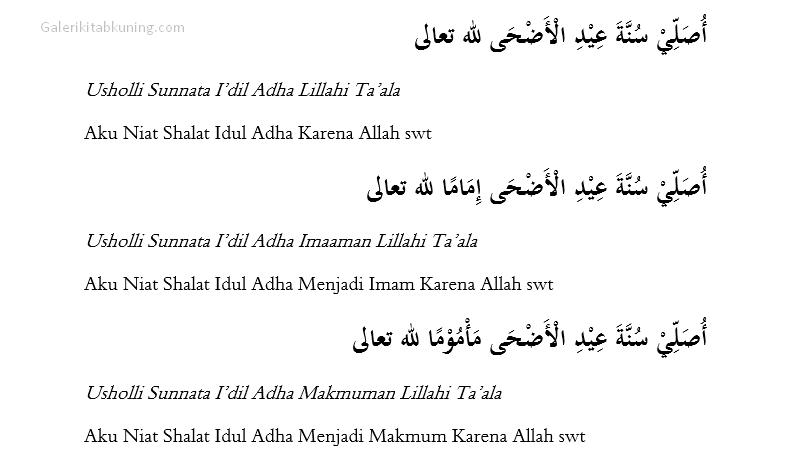 Bacaan Niat Shalat Idul Adha-Arab Latin dan Artinya