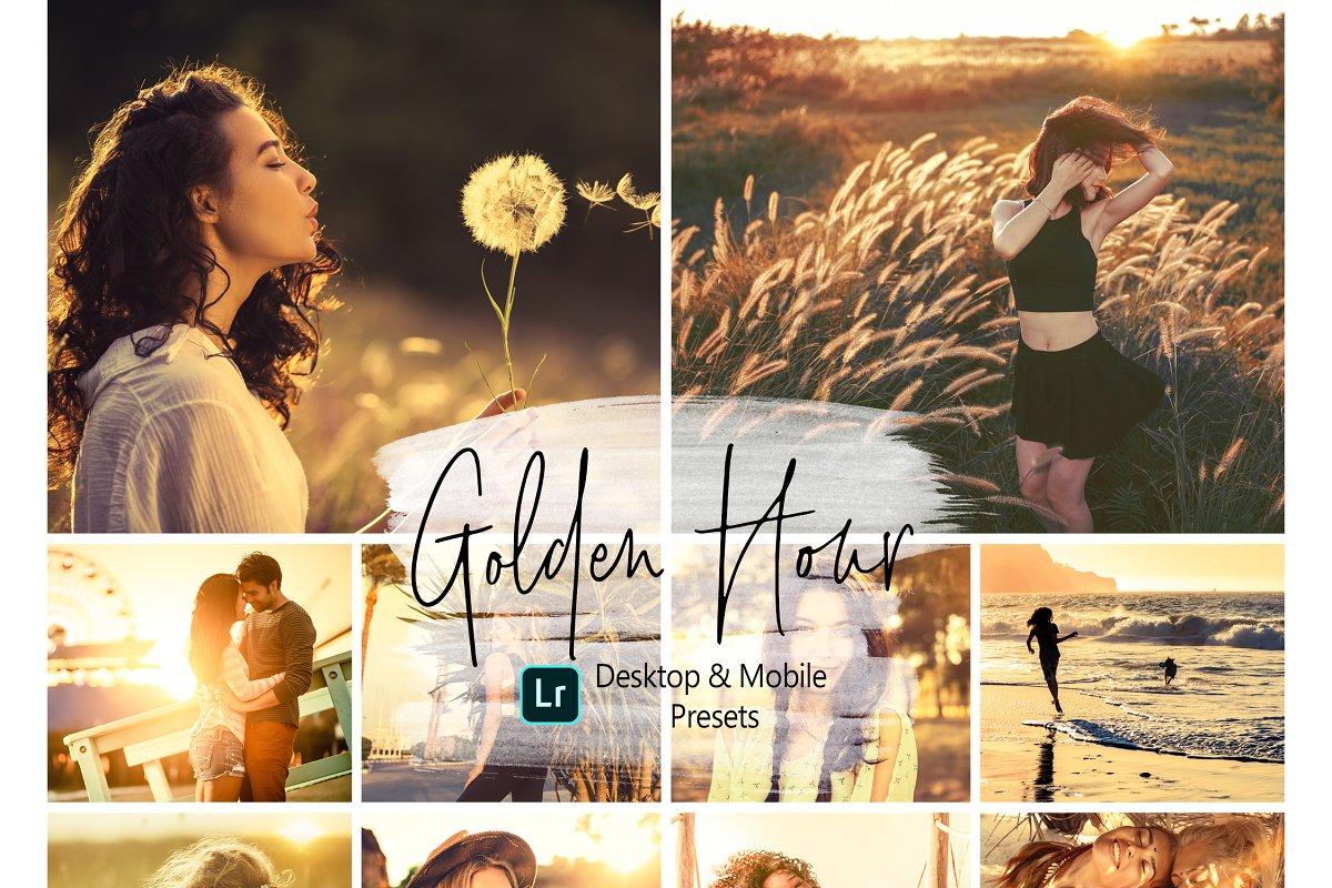 lightroompresets.display.goldenhour.main