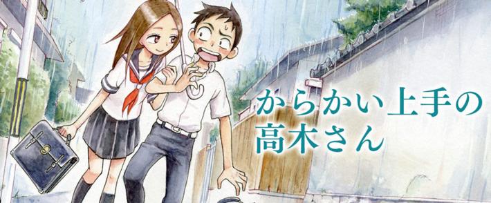 Karakai Jōzu no Takagi-san review