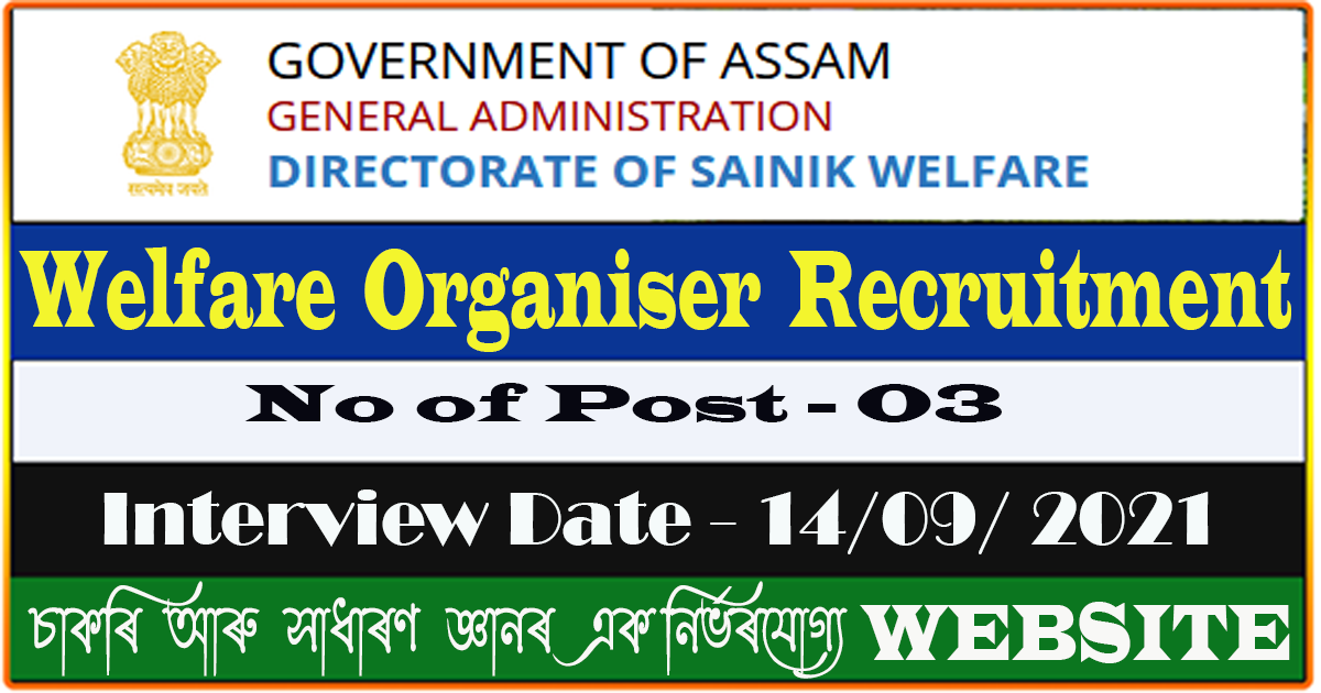 Sainik Welfare Assam Recruitment 2021 - Welfare Organiser