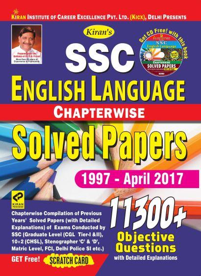 kiran english book