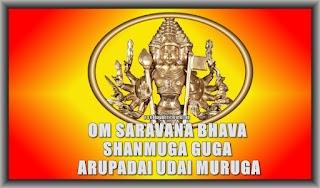 Om Saravana Bhava Shanmuga Guga Arupadai Udai Muruga Lyrics