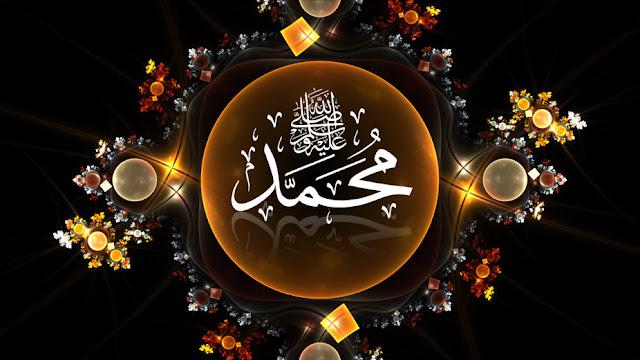Sejarah Singkat Peringatan Maulid Nabi Muhammad SAW