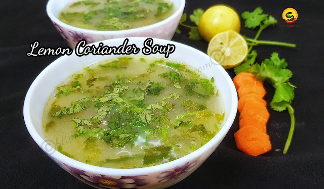 Lemon coriander soup is a basically a clear soup which very midly spiced with a refreshing flavor of lemon juice and freshly chopped coriander.  The after taste of lemon keeps lingering in your mouth for a long time and it feels so fresh and warm to sip on this on a cold evening.