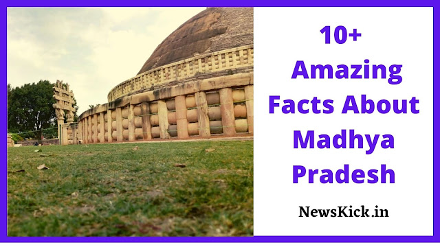 10+  Amazing Facts About Madhya Pradesh