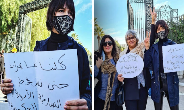 tunisie azza slimen tnarp
