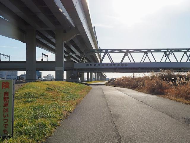 荒川自転車道 都営新宿線