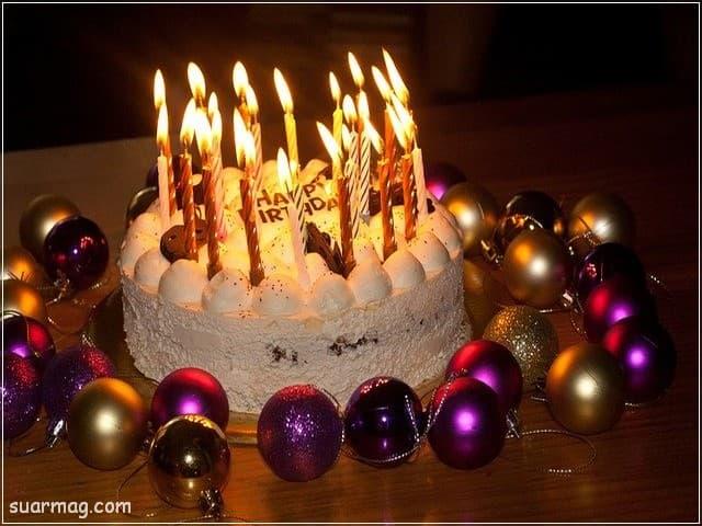 صور تورتات اعياد ميلاد 2 | Birthday cake photos 2