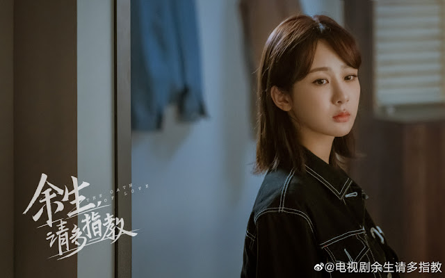 the oath of love romance drama Yang Zi