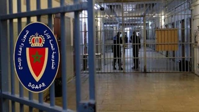عاجل...بعد احتجاج هيئات المحامين...مندوبية السجون تتراجع عن عن قرار إخضاع المحامين للتفتيش