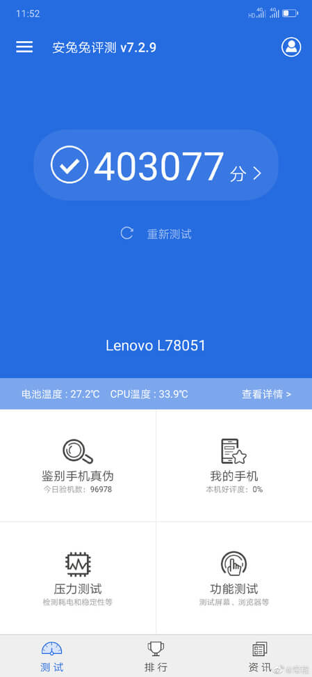Lenovo Z6 Pro To Come With A Quad Camera Setup