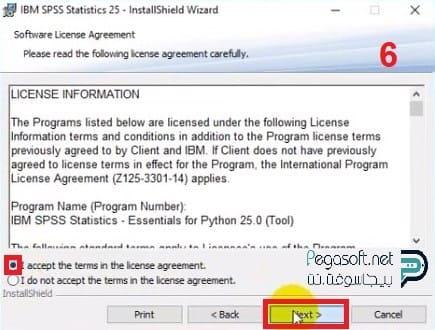 تحميل برنامج spss ويندوز 10