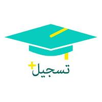 اعلان اعادة التسجيل للسنة الجامعية 2019/2018 العلوم الإنسانية والاجتماعية جامعة جيجل univ jijel