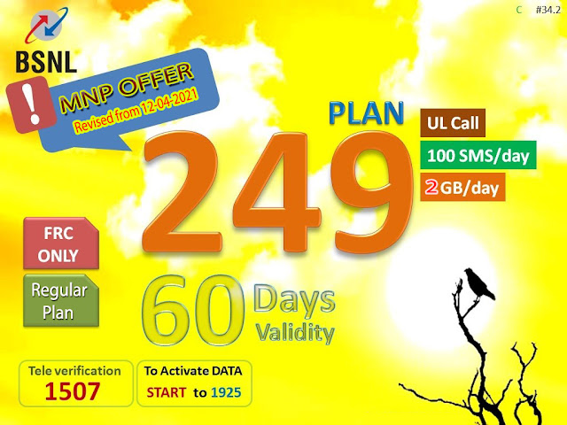 BSNL doubles data freebies with new Prepaid FRC Plan ₹249 with effect from 12th April 2021 on PAN India basis