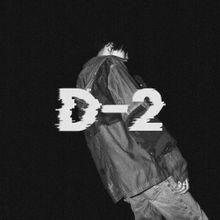 이상하지 않은가 (Strange) Lyrics - Agust D ft. RM