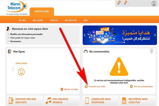 كيفية تحويل الرصيد اتصالات المغرب من المكالمات الى انترنت