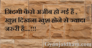 status hindi attitude boy