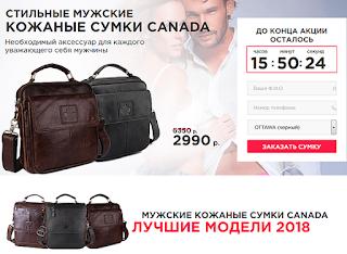 https://shopsgreat.ru/canada/?ref=275948&lnk=2071438