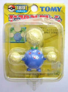 Jumpluff Pokemon figure Tomy Monster Collection yellow package series