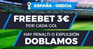 Paston promo España vs Grecia 25-3-2021