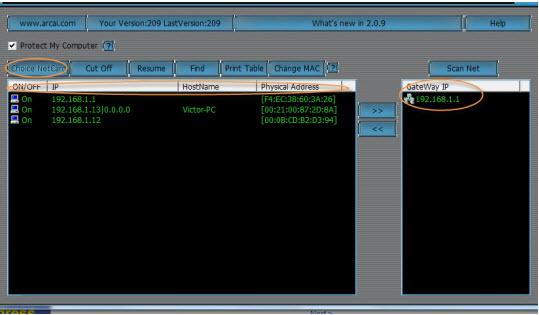 تحميل برنامج Netcut لقطع اتصال الانترنت على كل من يحاول اختراق شبكة  الخاصة بك