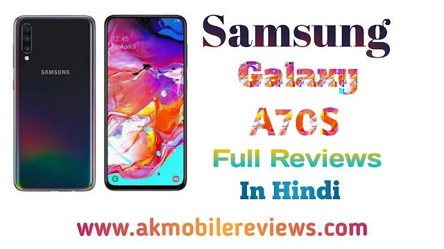 Samsung Galaxy A70S Full Reviews In Hindi