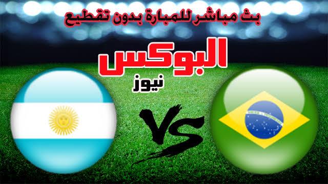 موعد مباراة الأرجنتين والبرازيل بث مباشر بتاريخ 15-11-2019 مباراة ودية