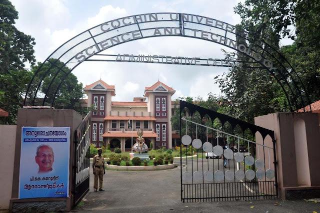 കുസാറ്റ് കോഴ്സുകളില് പ്രവേശനം പ്ലസ്ടു മാർക്കിന്റെ അടിസ്ഥാനത്തിൽ