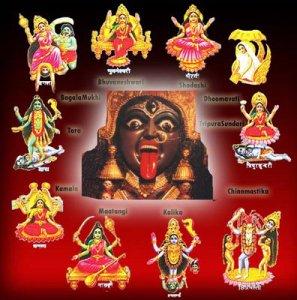 Image result for সিদ্ধকালী
